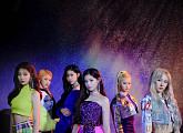 에버글로우, 2주 연속 K-POP 위클리 조회수 1위 '글로벌 슈퍼루키'