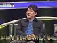 """'김지영 남편' 남성진, 가족 중 수입 서열 꼴찌 """"엄마(김용림)가 독보적 1위"""""""