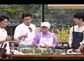 보민이 배우는 문어 장조림ㆍ청오이 볶음ㆍ마전ㆍ시래기 청국장ㆍ부추꾸미(수미네 반찬)