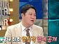"""김구라, '김구라 여자친구' 밝힌 이유…아들 그리 """"만나봤다"""""""