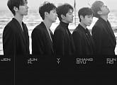 UNVS의 환상적 비주얼…1st 싱글앨범 '타임리스' 콘셉트 포토 공개