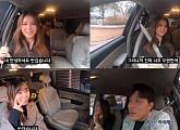 지세희, 이예준-MC 하루와 함께한 '드라이브' 영상 공개 '갓세희 면모 입증'
