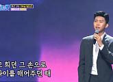 '미스터트롯' 결승 녹화 취소 코로나19여파…결승전 녹화 추이 보고 진행(공식)