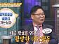 '탈북민구출단체' 김성은 대표, '끝가지 간다' 주성이의 탈북 뒷 이야기 공개