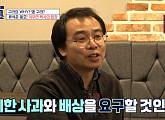 """'류석춘 옹호' 이우연 """"아베, 지금까지 위안부 문제 대해 사죄"""" 주장"""