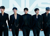 UNVS(유엔브이에스), 데뷔 싱글 'Timless' 발매…감성 퍼포먼스 '눈도장'