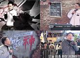 '개그맨 파이터' 윤형빈, '맞짱의 신' 존재감 한파도 막을 수 없는 '격투기 열정'