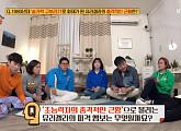 유리겔라의 비밀…'숟가락 구부리기' 초능력자의 근황, '공무원' 도전