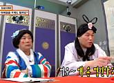 '무엇이든 물어보살' 서장훈-이수근 제일 친한 친구와 바람난 아내 '초보 싱글 대디'에 특급 솔루션