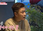 """진태현, 나이 언급하며 """"난 선 굵은 역할에 정해진 배우 아냐"""""""
