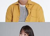 유민상ㆍ오나미ㆍ박지현, 애니메이션 '캣츠토피아' 더빙 캐스팅 확정