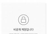 싱어송라이터 주호, 신곡 '그때의 니가 그리워'…이별 감성 정조준