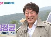 김정균, 데뷔 동기 정민경과 6월 결혼…'불타는 청춘'서 러브스토리 공개