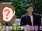 '뜨거운 비' 인연 김정균 피앙세 정민경, 강문영과 자매 호흡