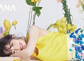 """권민아, 프리지아 닮은 미소 봄의 여신 변신 """"인정 받는 배우가 되고파"""""""