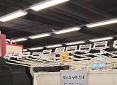 우정사업본부, 코로나19 예방 전국 우체국 및 약국서 마스크 판매…개당 800원 5매 제한