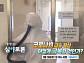 '생방송 심야토론' 김동현ㆍ이왕준ㆍ엄중식ㆍ박광식 토론…코로나19 급속 확산, 어떻게 극복할 것인가?