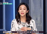 """유민주, 사과 """"경솔한 태도 죄송""""…네티즌 """"캐나다 국적"""" 지적"""