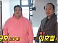 이규호ㆍ이호철, '낭만닥터 김사부' 익숙한 얼굴들…'미우새' 임원희와 만났다