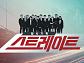 '탐사기획 스트레이트' 23ㆍ30일 결방, 4월 6일 편성 변경