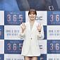 [비즈 포토]남지현, 화사한 미소와 손인사