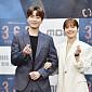 [비즈 포토]이준혁-남지현, 사랑스러운 커플 손하트