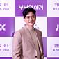 [비즈 포토]박해준, 부드러운 미소
