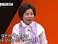 """'원년멤버' 토니 엄마, 3년 7개월 만의 하차 """"졸업장도 줘"""""""