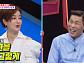 """김혜은, 나이 29세에 남편 앞에서 차렷한 이유 """"싸우기 싫어서"""""""