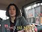 임수미, 37세 나이 인테리어 전문가…손담비·려원·공효진과 깜짝 생일파티
