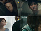 '부부의 세계' 재방송 부르는 김희애 반격의 서막…시청률 11% 돌파 '신드롬'