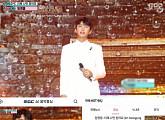 """'미스터트롯' 임영웅 """"'음악중심' 출연, 아직도 흥분…100만뷰 돌파→직캠 라이브 공개"""""""
