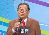 94세 나이 송해ㆍ임수민 아나운서, '전국노래자랑' 스페셜 6탄 '달인과 기인Ⅱ' 진행