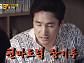 '대탈출3' 천마도령, 시즌2 조마테오 정신병원 '장기두'였다 '대탈출 유니버스'