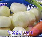 '6시 내고향 상생장터' 충남 서산 마늘ㆍ양파 농가 응원…홈페이지서 구매 방법 문의
