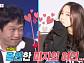 """'동상이몽2' 예고, 박성광 여자친구 이솔이, '첫 만남' 폭로 중 눈물 """"너무 힘들었나봐"""""""