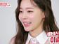 """박성광예비신부(여자친구) 이솔이 """"직업? 배우 아냐…'나이 33세' 제약회사 최연소 과장"""""""