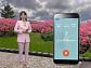 '걸음아 나 살려라' 자신의 걷기 운동 기록…간편하고 재미있는 걷기 앱