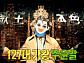 강승윤 추정 '복면가왕' 주윤발, 127대 복면가왕 등극…다섯 번째 6연승 가왕