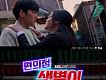 '편의점 샛별이' 지창욱ㆍ김유정, 훈남점장X4차원 알바생 예측불허 로맨스