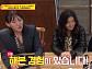 한혜연 나이 1세 차이 김소연 에스팀 대표와 신경전…일촉즉발 온라인 패션쇼