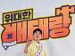 '트바로티' 김호중, 다이어트 도전 '미스터트롯' 당시 화면 보고 충격