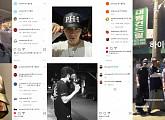 '하이어뮤직' 박재범X김하온XpH-1X식케이, '깡' 모자로 스웨그 발산 '궁금증 UP'