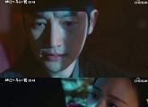 박시후X고성희, 가슴 아픈 로맨스 '안타까움 폭발'