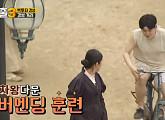 """""""엄복동 선수, 엉덩이 들어요!"""" 유병재, 경성서 만난 엄복동에 반가움 표현"""