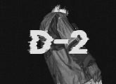"""빅히트, 방탄소년단(BTS) 슈가 짐 존스 연설 인용 사과 """"문제점 확인 후 즉각 삭제""""(공식)"""