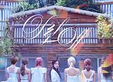 네이처, 'NATURE WORLD: CODE M' 티저 공개 '기대 UP'