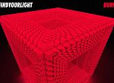 그루비룸, 'Find Your Light' 프로젝트 두 번째 주자...'Burn(Feat.쿠기)' 발매