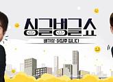 허일후 아나운서, MBC '싱글벙글쇼' 정식 DJ 확정…배기성과 호흡