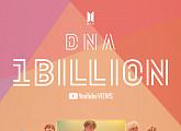 방탄소년단, 'DNA' 뮤직비디오 10억뷰 돌파